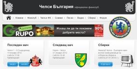 Фенклуб Челси - България